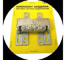 Комплект защелок для люков стандарт, ВС-ГРУПП