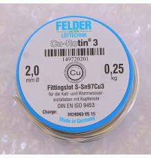 Припой мягкий Cu-Rotin®3 2мм на шпуле FELDER 250г