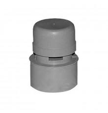 Вакуумный клапан (аэратор) ф 50